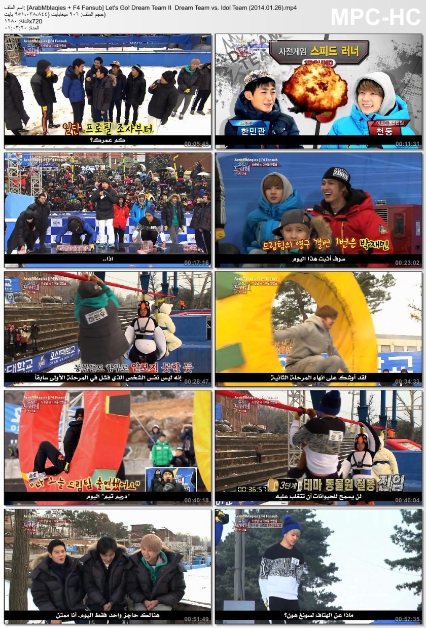 [ArabMblaqies + F4 Fansub] Let's Go! Dream Team II Dream Team vs. Idol Team (2014.01.26).mp4_thumbs_[2016.02.25_20.22.32]