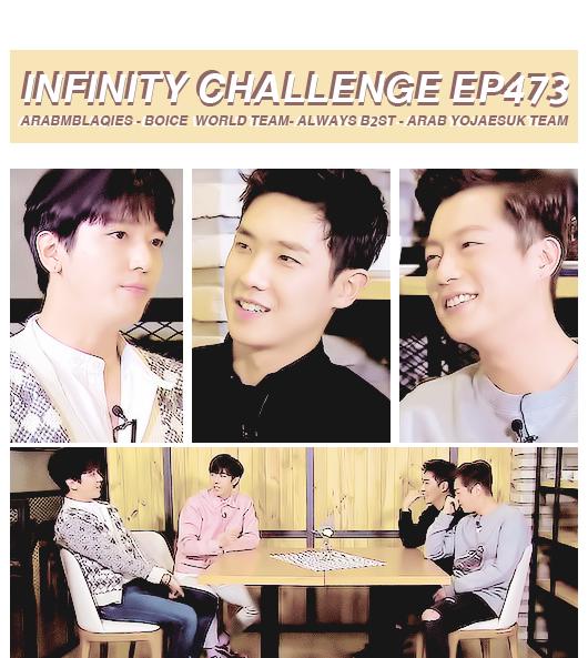 Infinity Challenge ep473