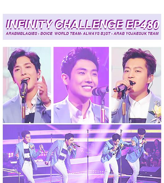 Infinity Challenge ep480