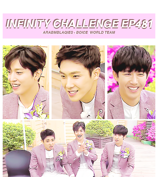 infinity-challenge-ep481