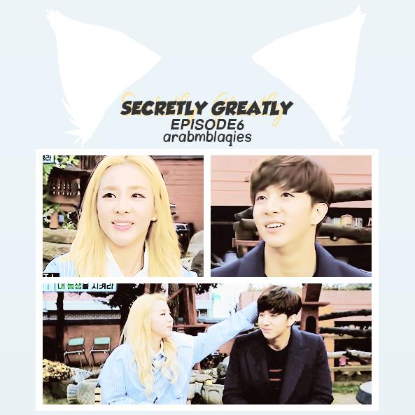 secretly-greatly-ep6
